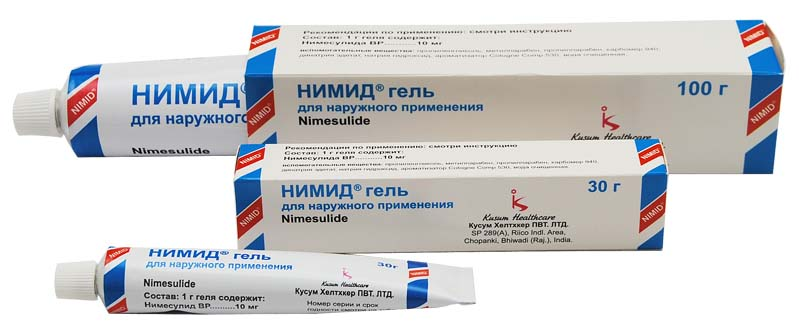 unguent de heparină pentru inflamații articulare