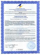 formula glucozamină și condroitină)