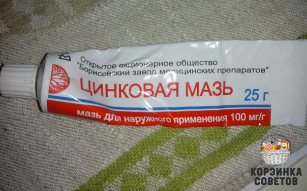 Joints Forte 10 Fiole Glucozamina Si Condroitina, Reconditii preparate de condroitina