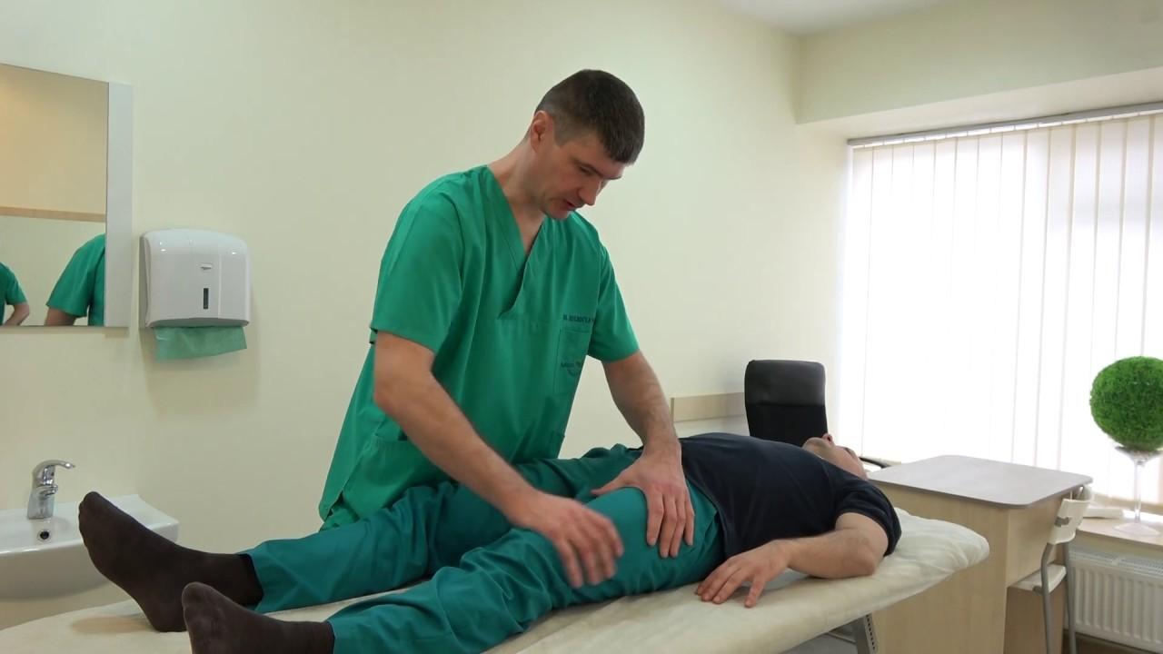 tratamentul unei articulații a genunchiului în Ivanovo)