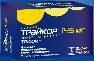 cel mai bun medicament pentru tratamentul osteochondrozei)
