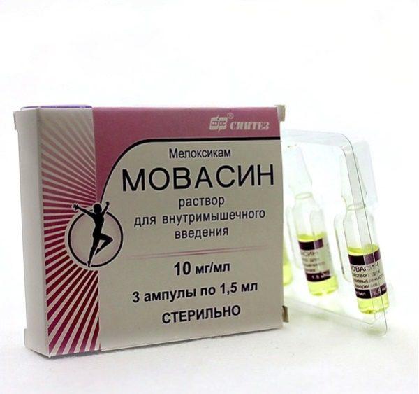 comprimate pentru meloxicam pentru dureri articulare)