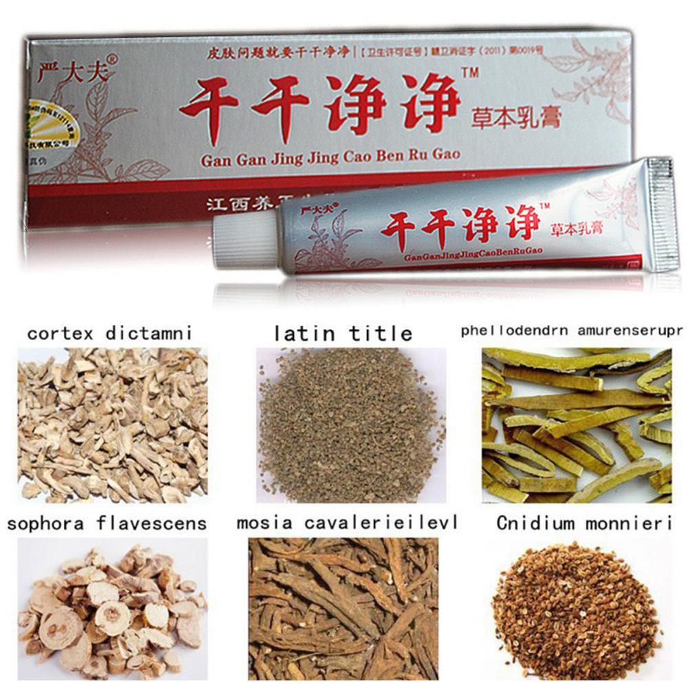 Tratament comun cu sophora japoneză