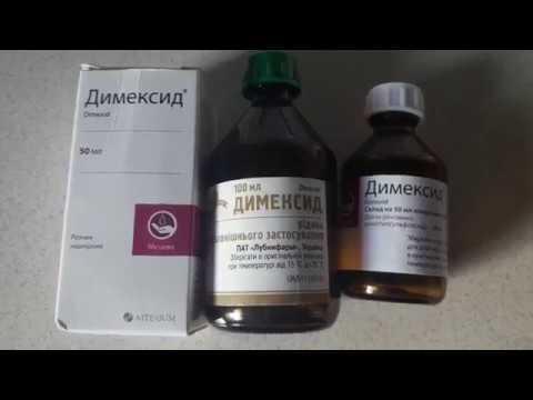 dimexid împotriva inflamației articulare