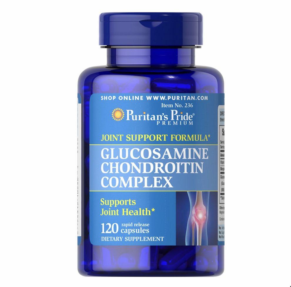Glucosamina si Condroitina /mg   Articulatii   NOW FOODS
