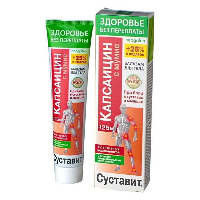 articulații de balsam cremă)