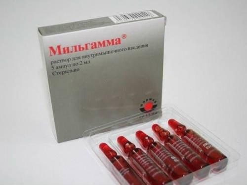 tratament de injecție de gaz pentru artroză)
