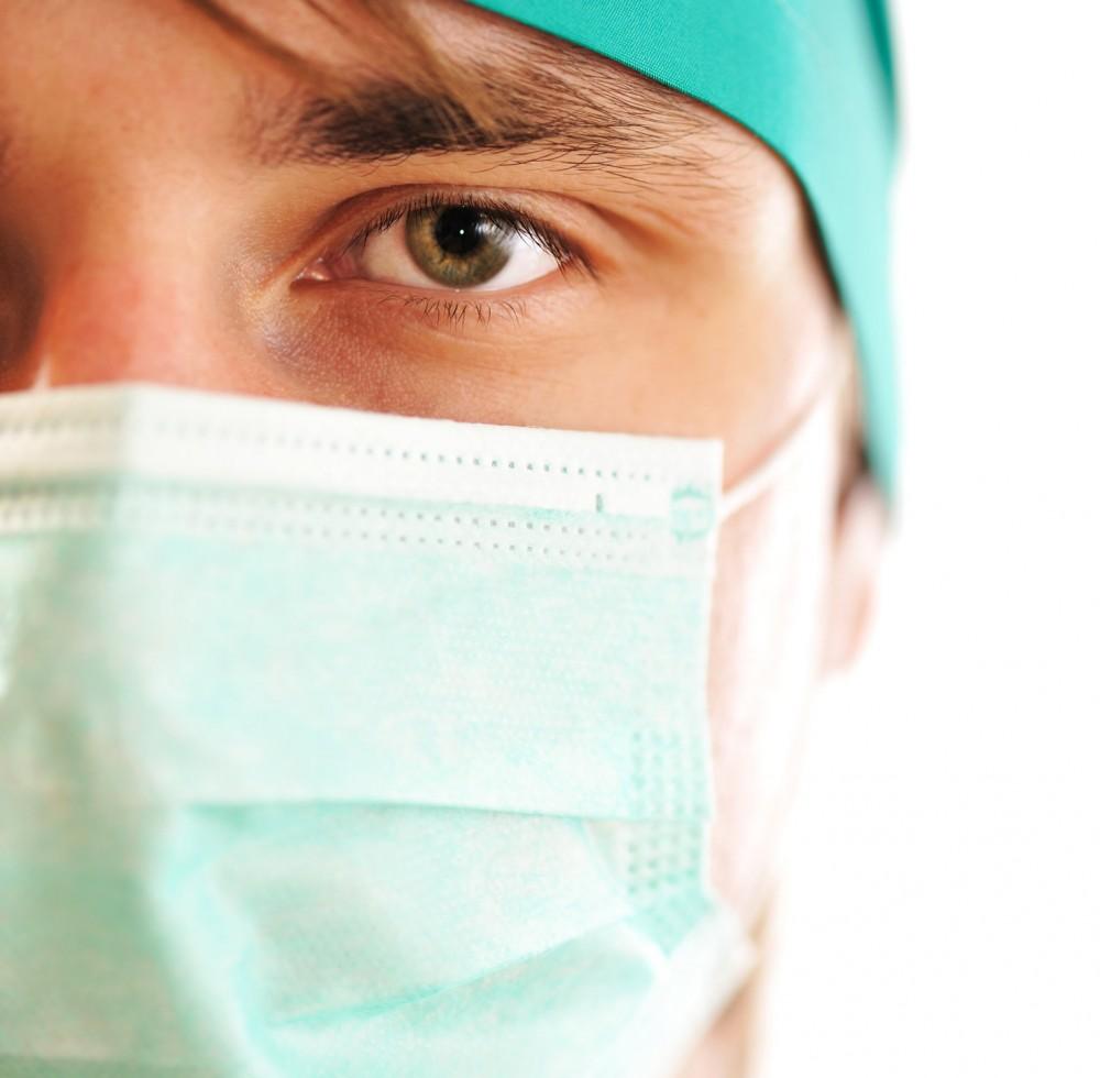 Infectiile cu Mycoplasme
