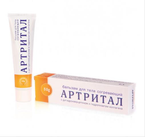 Proenzi ArthroStop Crema - Walmark, ml (Articulatii) - centru-respiro.ro