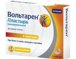 creme de încălzire pentru osteochondroză