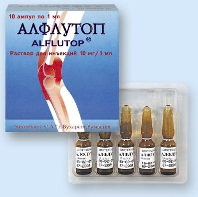 pregătirea articulației rusvisk