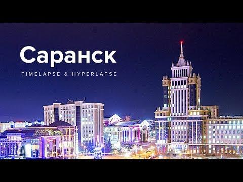 Tratamentul articular Saransk - Tehnici pentru marirea penisului intr-o baie calda