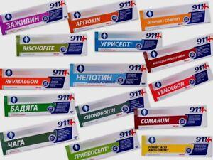 balsam de gel pentru articulații 911