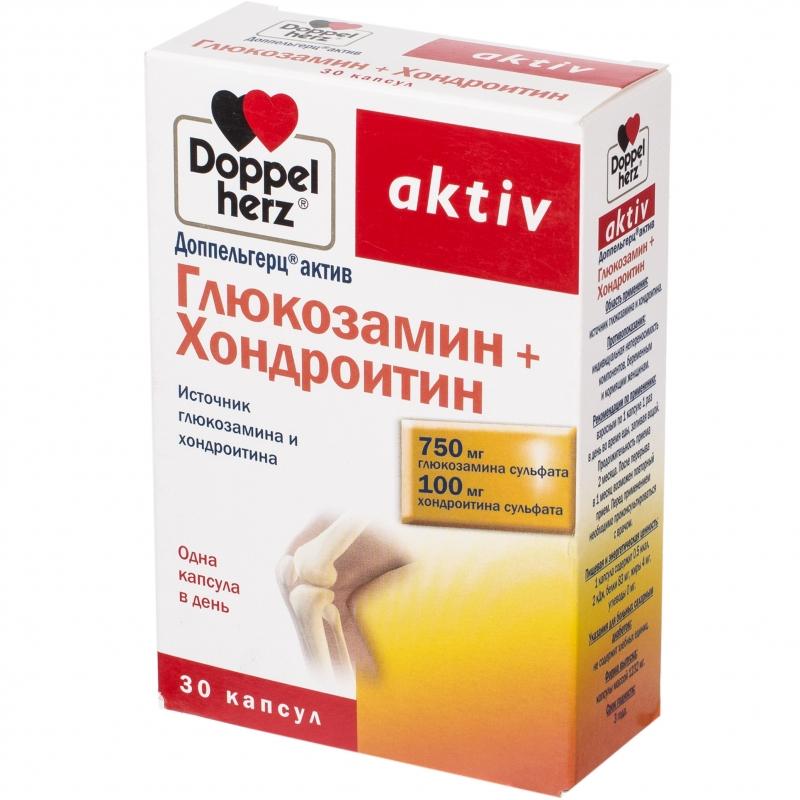 medicamente care îmbunătățesc mobilitatea articulațiilor