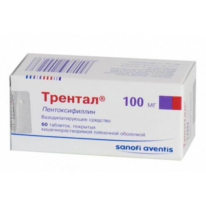 geluri din osteochondroza)