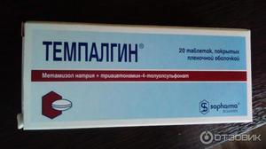 pentru dureri articulare tempalgin)