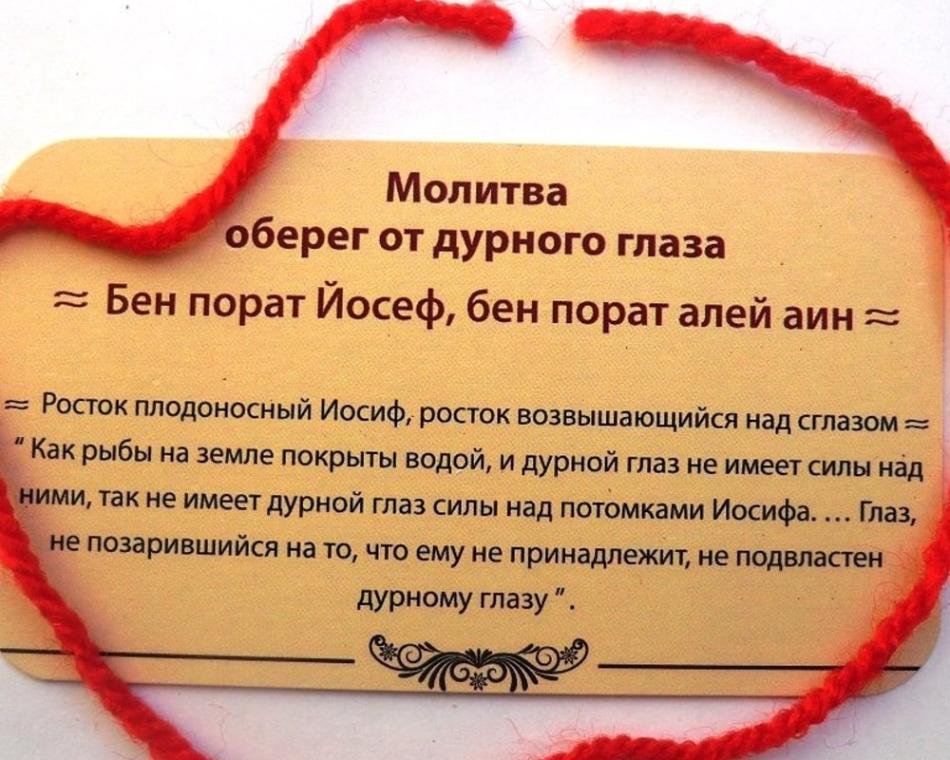 fir roșu pentru dureri articulare)
